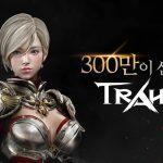 MMORPG『TRAHA』手動プレイを存分に強調した「戦闘」。「採集」「採鉱」などはミニゲーム成功で時間を短縮