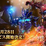 全アジアが熱狂するMMORPG『MU(ミュー):奇蹟の覚醒』正式サービス開始!