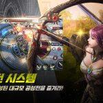 【韓国】MMORPG『ロハンM』正式サービス開始