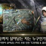 MMORPG『EOS RED』韓国事前登録が開始。自由なPK、大規模戦が特徴。今後、日本サービスも予定
