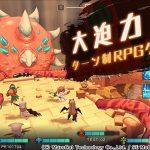 ターン制バトルRPG『MEOW-王国の騎士-』配信開始!