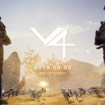 【韓国】MMORPG『V4』ティザーサイトオープン!9月3日に新情報の公開や事前登録が開始か