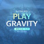 GRAVITY、G-STAR 2019にてラグナロクIP新作MMORPGを多数出展予定!『ラグナロクオリジン』『ラグナロクX:Next Generation』『Ragnarok Crusade:Midgard Chronicles』