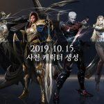 【韓国】『リネージュ2M』10月15日より事前キャラクター作成開始。事前登録者数は500万人を突破