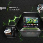 『GeForce NOW』事前登録特典発表!半年間、月額料金が半額の900円に!スマホでPCゲームが遊べる