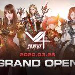 ネクソン、MMORPG『V4』台湾・香港・マカオでサービス開始