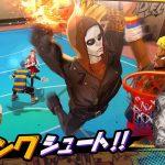 バスケゲーム『フィーバーダンク』正式サービス開始!多様な試合モードやプレイヤー育成などのプレイ機能を実現