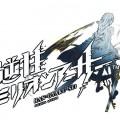 ミリアサシリーズのMMORPG『叛逆性ミリオンアーサー』日本版ティザーサイト公開