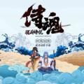 「サムライスピリッツ」をモチーフにした和風アクションゲーム『侍魂:朧月伝説』発表