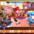 最高級の5対5タクティカルFPS『Shadowgun War Games』リリース