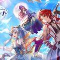 仲間集結ターン制RPG『ステラバラード』正式サービス開始!